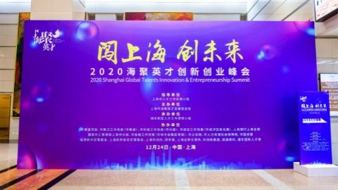 独家述评 英雄惜英雄,上海欢迎你