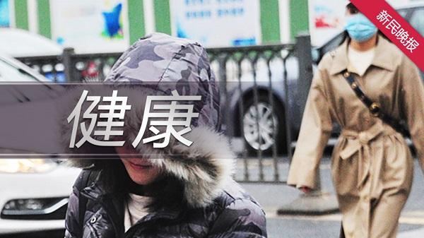 从设想到上线仅44小时 上海财大启动职工健康信息上报程序