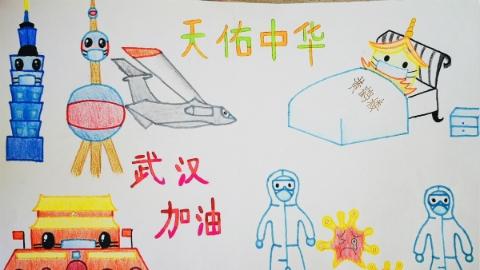"""""""妈妈是战斗机,我是僚机""""!上海""""医二代""""创意无限为前线白衣天使加油"""