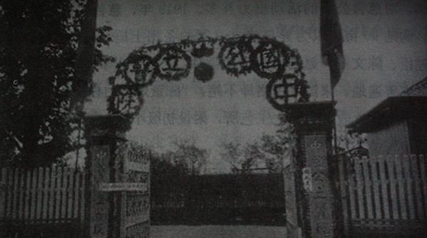 1910年沪上鼠疫检疫风波:百余年前的上海,自建传染病医院,10天查验八千余户