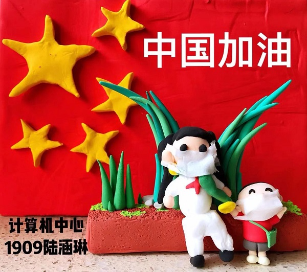 """24小时征集500幅作品 上海小囡暖心创作""""童""""战疫情"""