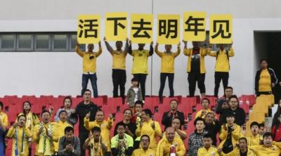 9队退出中甲中乙,中国足球职业联赛的塔基急需夯实