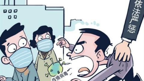 同心抗疫系列述评丨法治中国,抗疫更有底气