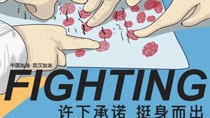 """以""""艺""""抗""""疫"""" 上海理工大学师生为武汉加油"""
