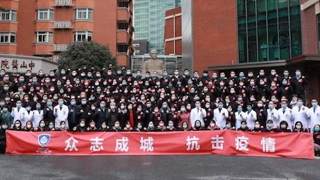 短短2个多小时,中山医院第四批支援湖北医疗队136人集结完毕!
