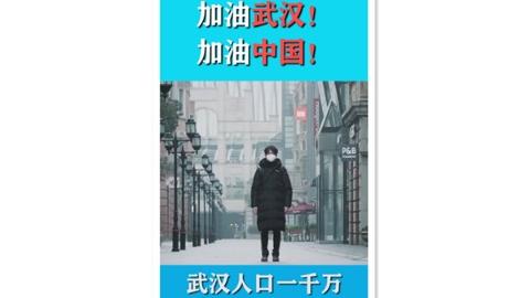 """战疫观察 """"上海堡垒""""需要你我共同守卫"""