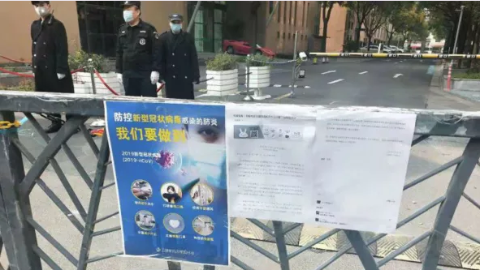 """复工潮来临,看这些上海企业""""教科书""""式操作"""
