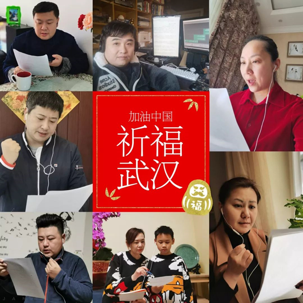 滑稽剧团为武汉录制作品_副本.jpg