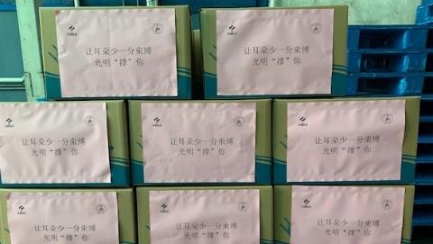 4小时内凑齐3万个牛奶盒提手 上海援鄂医疗队收到特殊的支援