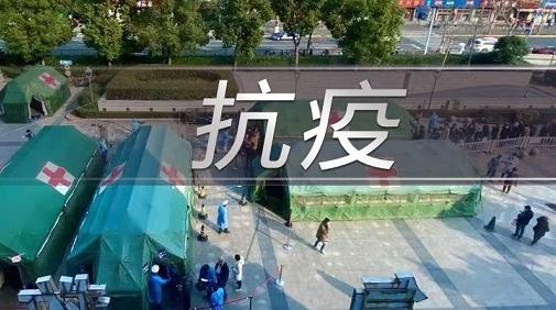 收最重的病人 打最硬的仗!华山医院再派4位重症医学科专家增援武汉
