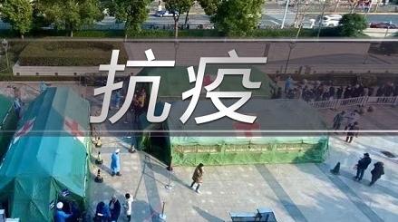 全国第一例、二例新冠肺炎遗体解剖完成 上海医生这样说