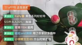 疫情下的逆袭样本:上海这个品牌业绩下滑90%,半个月后却暴涨45%