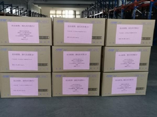 市三八红旗手联谊会:为上海援鄂医疗队备上温暖的行李