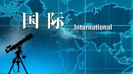 中国依法吊销《华尔街日报》三名驻京记者记者证