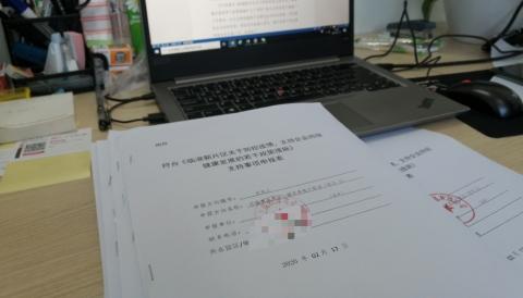 上午申请、下午到账!临港新片区发放首批疫情防控政策补贴