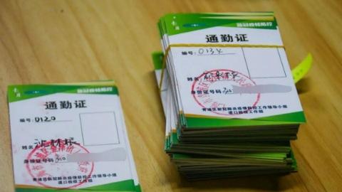 青吴嘉三地实现一证通行,这不,证件已经送上门了!