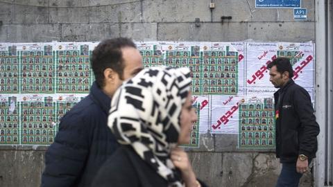 伊朗新增10例确诊病例