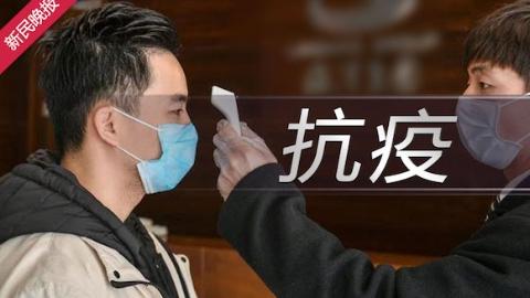 上海消毒专家又出发!他们没有随大部队出征,但逆行的路上不孤单