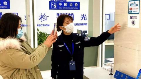 """人在家中坐,证件线上办,上海边检运用""""互联网+""""助力港航企业复工复产"""