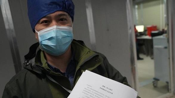 """患者问:""""我们什么时候能吃上中药?"""" 海派中医留名雷神山"""