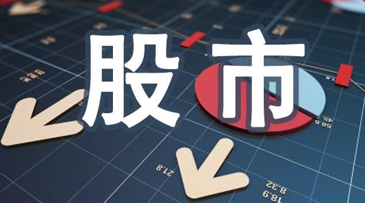 全球股市周一暴跌 道琼斯指数下跌千点