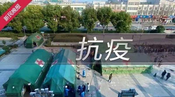 好消息!上海国家中医医疗队病区首位患者出院