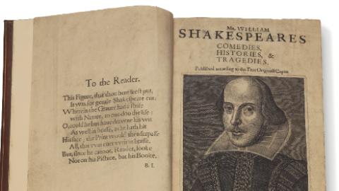 首版莎翁劇本合集上拍,400多年來它依舊是文學皇冠中的明珠