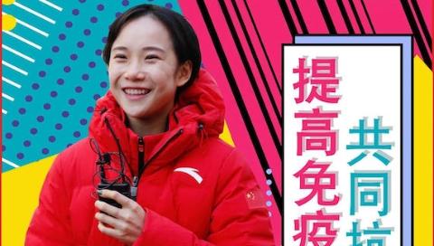 冠军Jiao你做运动 | 体操世界冠军范忆琳教你如何居家锻炼