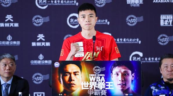 中國拳擊人海外辦賽為抗疫募捐 拳王徐燦貢獻現場解說首秀