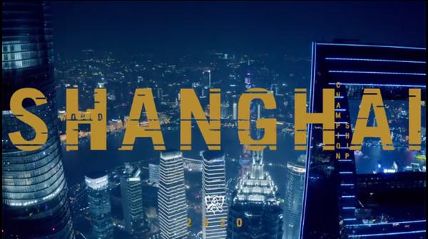 記者手記 英雄聯盟S10為什么選擇上海?