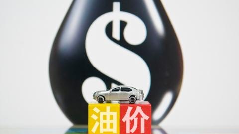產油大國博弈 攪動全球政治經濟格局