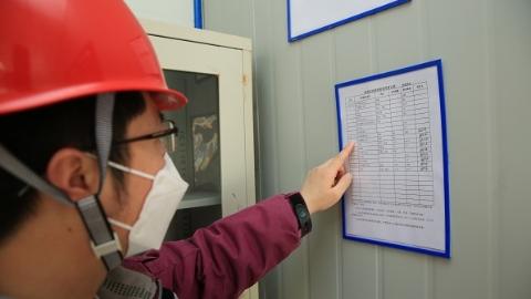 """""""隨申碼""""""""云復工"""" 上海重要電力工程復工摁下""""全速""""鍵"""