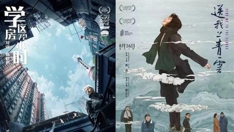 去年亮相上影節的這兩部中國新片,在剛剛落幕的都柏林電影節獲獎