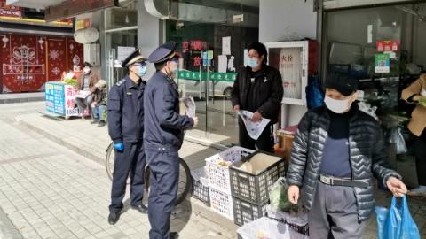 """復工復產第一現場丨家門口奶茶店、蔬菜店是怎么開業的?且看浦東沿街商鋪如何提高""""免疫力"""""""