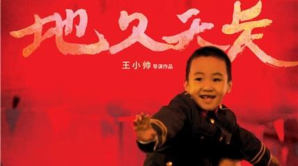 產業暫停但前進的腳步不停,上海影視的金字招牌是怎么做的?