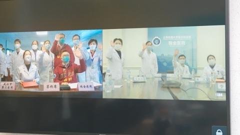 云端牽手,再續戰斗友誼!上海瑞金醫院與武漢市第三醫院合作簽約