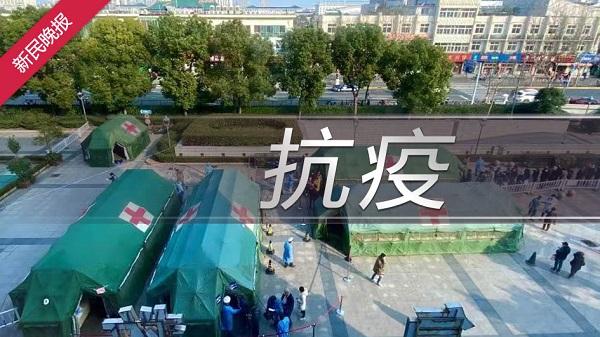"""來自祖國的""""限時專遞""""馬上就到!上海為53個國家的援外醫療隊提供緊急醫療防控物資保障"""