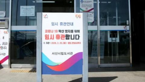在韩国,要请带薪病假?别想!