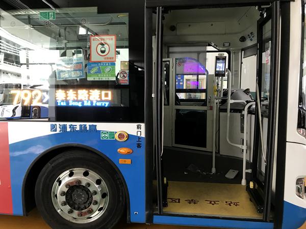 红外测温新设备在浦东公交上岗,还会统计客流、提醒乘客戴口罩 (纳儿科技供图).jpg