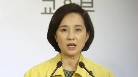 韩国高考和开学确定推迟