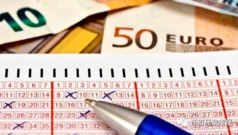 欧洲彩票大奖得主1700万奖金无法领取