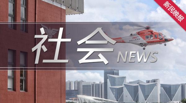 G1503上海绕城高速发生多车相撞事故
