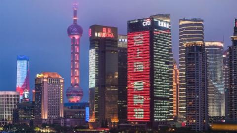 【地评线】独家述评|上海打造国际消费城市的底气