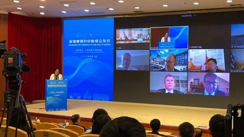 上海交通大学携手爱丁堡大学共建全健康研究中心