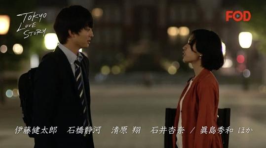 别急着吐槽 新版《东京爱情故事》不是拍给老粉看的