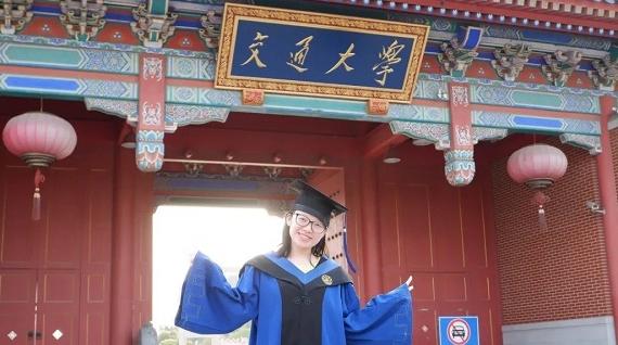 """2020届上海市高校0000001号就业毕业生要去哪?原来是""""两弹一星""""元勋曾工作的地方"""