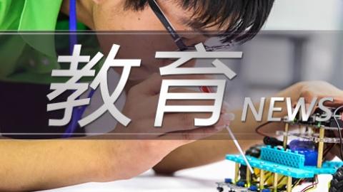 """上海建桥学院回应""""一周上七天课"""":非毕业年级学生暂不返校"""