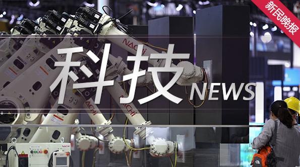 308项(人)获奖,特等奖最多的一年!2019年度上海市科学技术奖今天上午揭晓