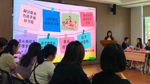 """""""家、校、社""""协同育人 杨浦区启动""""同心圆""""家庭教育联动项目"""