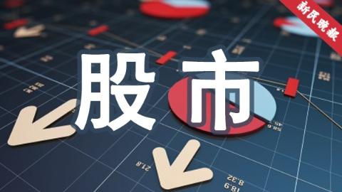 国投瑞银:恒生指数变革利好港股